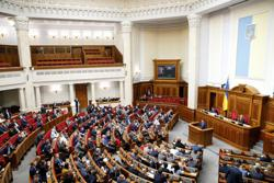 Ukrainian president's party ousts speaker in parliamentary vote