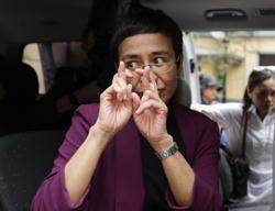 Maria Ressa: Philippine pillar of press freedom wins Nobel Peace Prize
