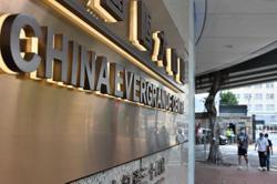 China property bonds dive as Evergrande debt holders await coupon deadline