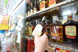 'Stop issuing new liquor licences'