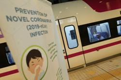 New ERL mobile app in line with country's digital economy aspirations, says Dr Wee