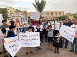 In Libyan city, mass graves evoke stakes of faltering peace push