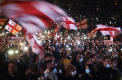Thousands rally in Georgia demanding release of Saakashvili