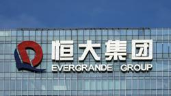 Evergrande crisis: Beijing not likely to let developer collapse even as it gets tough, analysts say