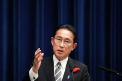 Japan PM Kishida launches flagship panel to look into wealth redistribution