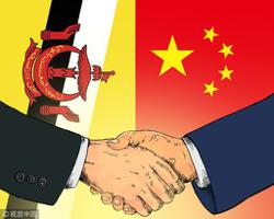 China wants to promote upgrade of ties with Brunei, says Chinese foreign minister