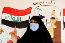 Turnout in Iraq's election reached 43% -electoral commission