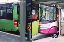 Singapore: Bus driver and elderly passenger injured in accident involving three buses in Upper Paya Lebar