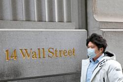 Wall Street banks to profit