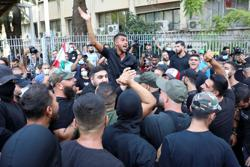 Lebanon's Amal group says goal of violence was to revive internal strife