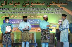 Muslims celebrate Maulidur Rasul via online events
