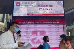 Asian stocks higher as investors watch corporate earnings