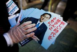 Japan kicks off election campaign as support for the ruling LDP dips