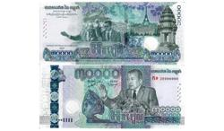 Cambodia launches 30,000-riel banknote to mark 30th anniversary of Paris Peace Accords as cases dip below 200 on Tuesday (Oct 19)