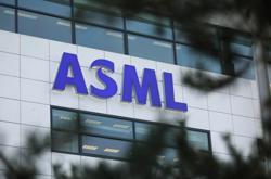 ASML edges past analyst estimate for Q3 profit amid chip shortage