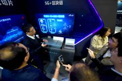 Xi: Advance sound growth of digital economy