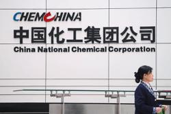 China refiners may turn to Russia and Iran oil