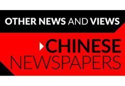 A bandaged Andy Lau sparks concern