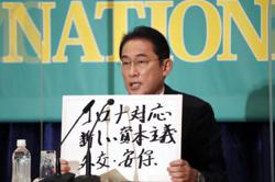 Japan's ruling party on course for majority: Kyodo poll