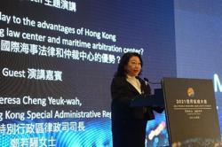 Hong Kong to enhance status as global shipping hub