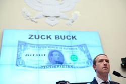 Facebook spent US$5.1mil lobbying as whistleblower leaks spark scrutiny