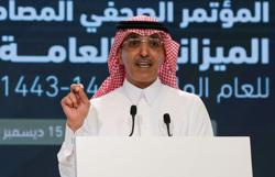 Soccer-Premier League sponsorship rule shows clubs are worried - Saudi minister