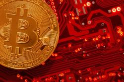 Bitcoin falls from peak, U.S. ETF support questioned