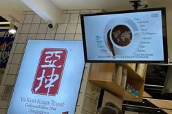 Singapore Ya Kun Kaya Toast outlet in China under probe over Taiwan issue