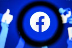 Oversight panel rebukes Facebook, will review VIP system