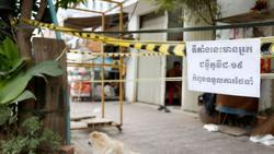 11 more Covid deaths, 148 infections in Cambodia