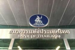 Thai central bank eases mortgage rules to support property sector
