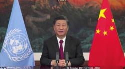 Xi takes veiled swipe at US as China marks 50 years at UN