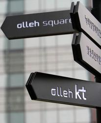 Routing error caused network outage, South Korean telco KT says