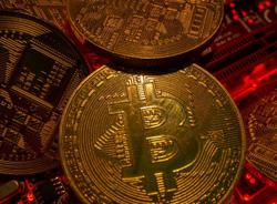 French company Crypto Blockchain Industries to list on Paris stock market