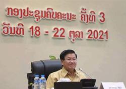 Lao ruling party resolves to address inflation, debt, unemployment