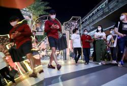 Thailand to regulate digital platform service businesses