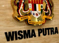 Wisma Putra monitoring political developments in Sudan following military takeover