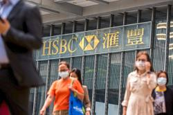 Global banks up pressure on Hong Kong to ease restrictions