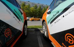 Russia's Delimobil targets over $900 million valuation in U.S. IPO