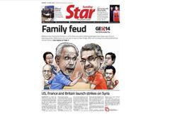 Flashback #Star50: Best frontpage design award