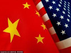 China's vice-premier Liu He and US Treasury Secretary Yellen hold talks on trade