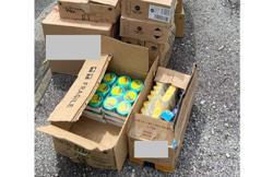 Authorities seize unnotified cosmetics, unregistered medicines worth RM218,000 in several raids