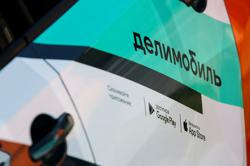 Russian car-sharing firm Delimobil's IPO books fully covered -sources