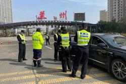 China locks down Lanzhou, city of four million, over Covid cases