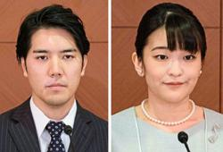 Japan princess marries years after 'pain' of rumours