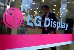LG Display Q3 profit buoyed by higher TV panel prices
