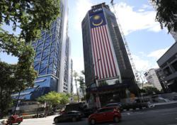 UOB Malaysia provides financing to Ericsson Malaysia