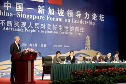 Singapore, China officials to share views in leadership forum held virtually for first time