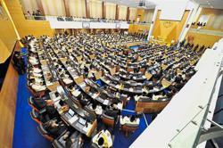 Dewan Rakyat passes Malaysian space board bill 2020